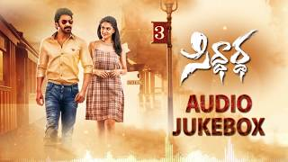 Siddhartha Latest Telugu Movie Songs | Audio Jukebox | Sagar | Ragini | Sakshi | Mani Sharma
