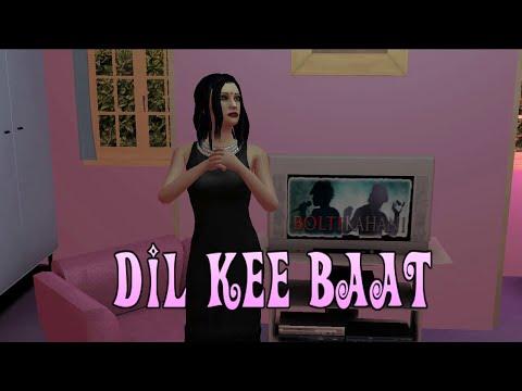 Xxx Mp4 औरत के दिल की बात Hindi Audio Story 3gp Sex
