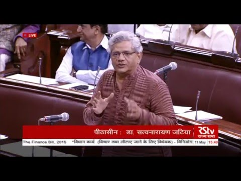 Sh. Sitaram Yechury's comments on The Appropriation (No.2) & Finance Bill, 2016