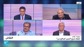 سوريا - إدلب: ابتعاد شبح الحرب لصالح من؟