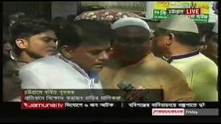 Today Bangla News( 3 Takar Dim Niye Longka Kando) 13 October 2017