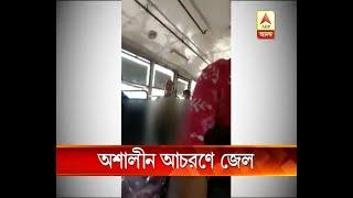 Man sent to 14-days Jail custody for masturbating in bus
