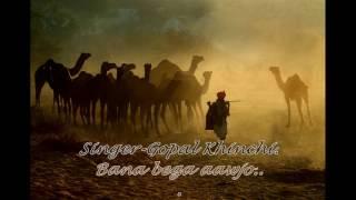 Rare Rajasthani Maand-Bana bega aawjo..