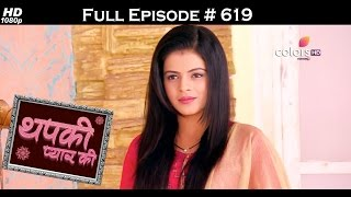 Thapki Pyar Ki - 27th March 2017 - थपकी प्यार की - Full Episode HD