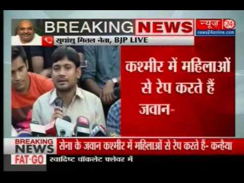 Xxx Mp4 Some Indian Army Men Rape Women In Kashmir Kanhaiya Kumar 3gp Sex