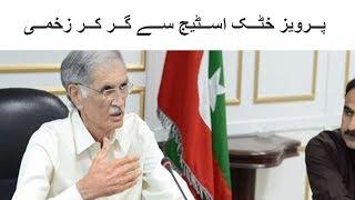 parvaiz khattak fail down News | Parvaiz Khattak | pervaiz khattak news today