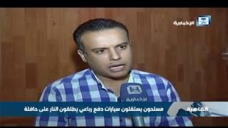 28 قتيلا في الهجوم على حافلة في محافظة المنيا