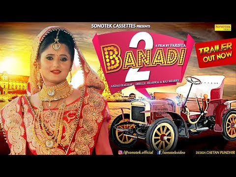 Xxx Mp4 Banadi 2 Teaser Anjali Raghav Raj Sharry Dhillu Jharwai Farista Latest Haryanvi Songs 3gp Sex
