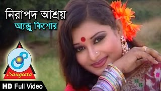 Nirapod Ashroy  - Andrew Kishore - Full Music Video