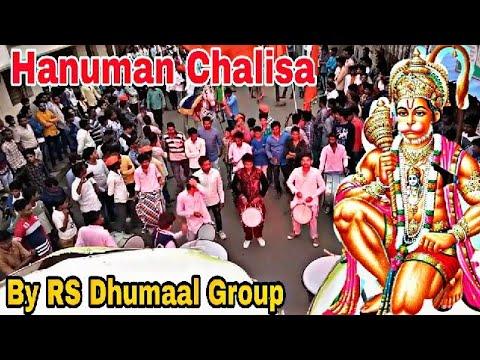 Xxx Mp4 हनुमान चालीसा पहली बार धुमाल में R S Dhumal Pogram In Rajura 3gp Sex