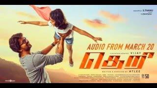 Theri Movie Song 2016 Jithu Jilladi vitta killadi | Vijay , Atlee Movies HD