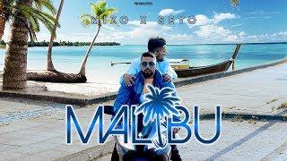 MIZO x SEYO - MALIBU ►  (Official 4K Video)