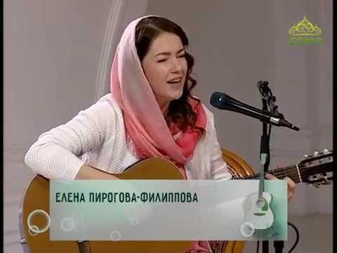 Лаврские встречи. От 17 апреля. Актриса и певица Елена Пирогова-Филиппова. Часть 1
