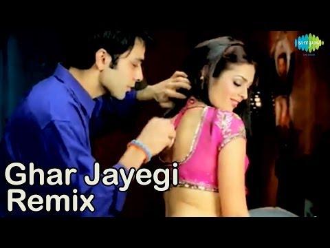 Ghar Jayegi Tar Jayegi (Remix) | Bollywood Hot Remix Video | Madhushree