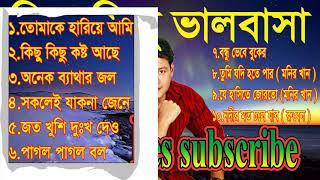Supar Hit S D Rubel Mix Song || BD Song | Bangla Song | Hot Song |