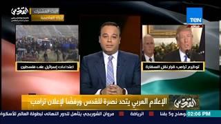 تامر عبد المنعم: آن الأوان للأمة العربية الانتفاض لنصرة القدس
