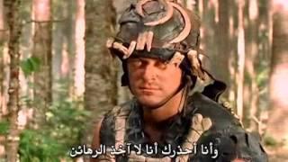 بيست ماستر سيد الوحوش الموسم الاول  الحلقه 13 مترجمه للعربيه
