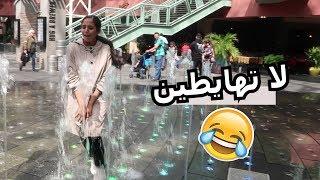 اللي يغرق يخسرر - جابت العيد