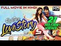 New South Indian Full Hindi Dubbed Movie Routine Love Story , Hindi Dubbed Movies 2018 Full Movie