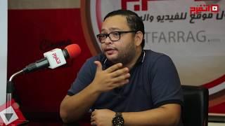 اتفرج | أحمد رزق: «الكنز» سيصبح من أهم أفلام السينما المصرية