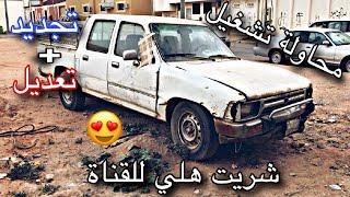 المشروع الجديد ( تجديد + تعديل )  الهلي 😍 ||  صالح العقيل