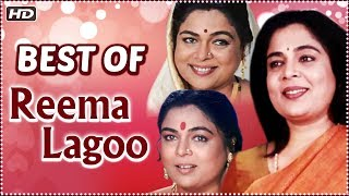 BEST Of Reema Lagoo | Best Scenes Of Reema Lagoo From Hindi Movie Maine Pyar Kiya, HAHK & HSSH