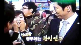 (Engsubs)Kim Suro on EnterWeekly Geurilla Date 02.03.10 pt1.MP4