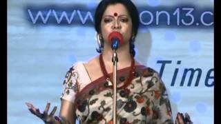 Bratati Bandyopadhyay @ AGON 13, Calcutta National Medical College