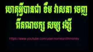 Cambodia news today   Khem Veasna speak when leave from Sam Rainsy party   Khmer news 2014