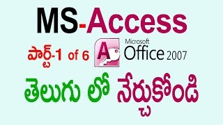 Access in Telugu Tutorial Part 1 Ms Office Access 2007