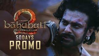 Baahubali 2 Movie 50 Days Promo   Baahubali 2 Dialogue Trailer   SS Rajamouli, Prabhas   TFPC