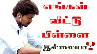 Vijaya Production Says no to Vijay – MGR Title