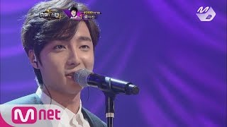 [STAR ZOOM IN] [SuperStarK4] Roy Kim - The Moon of Seoul 161027 EP.139