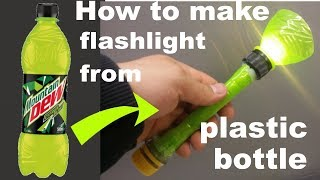 How to Make a Flashlight using plastic bottles  How to Make a Flash Light torch