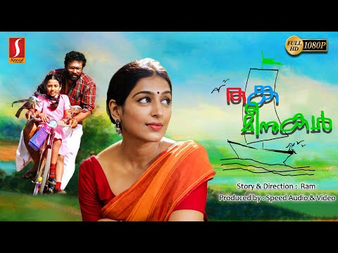 Xxx Mp4 New Release Malayalam Full Movie 2018 Latest Malayalam Movie 2018 Super Hit Movie 2018 Full HD 3gp Sex