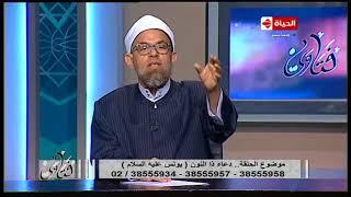 فتاوي | الشيخ أشرف الفيل يرد على مروجي خطأ توقيت صلاة الفجر في القاهرة وحكم من أفطر بعده
