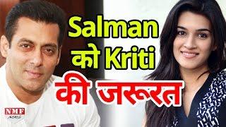 अपने Home Production Film के लिए Salman Khan लेंगे Kriti Sanon का साहरा