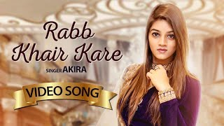 Rabb Khair Kare   New Punjabi Songs 2018   Akira   Latest Punjabi Songs 2018