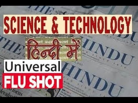 03.10.16 THE HINDU SCIENCE AND TECH. PAGE UNIVERSAL FLU VACCINE