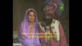 Famous Sindhi song sung by 2 legends together -- Allan Faqeer and Zareena Balouch