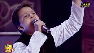 Naman Atri | Jatt Mele Aa Gaya | Ranjit Bawa | Studio Round 02 | Voice Of Punjab Chhota Champ 4