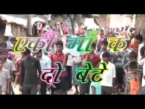 Xxx Mp4 एक माँ के दो बेटे Ek Maa Ke Do Bete Bhojpuri Mata Bhajan 3gp Sex