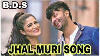JHAL MURI SONG ।। ((Tawhid Afridi)) ।। Shakib Khan and Srabonti ।। Bangla dubbing Show