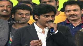 Pawan Kalyan Emotional Speech   Attarintiki Daredi Audio Launch HD   Trivikram Srinivas, DSP