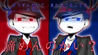 【手描き】ニビョウカン【合松】 720p