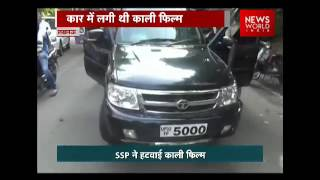 Lucknow SSP Stops UP Cabinet Minister's Car And Strips Black Film Off Window