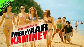 Mere Yaar Kaminey | HD | Full Movie | Karan Kundra, Inderjeet Nikku | Punjabi Movies 2017