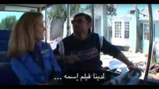 رامز جلال برنامج رامز حول العالم 2 في امريكا حلقه 13 part1