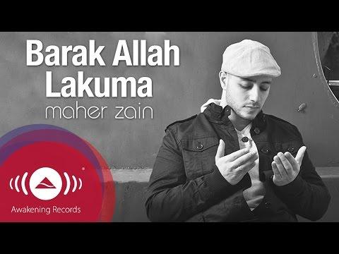 Maher Zain - Barak Allah Lakuma | Vocals Only | Official Lyric Video mp3