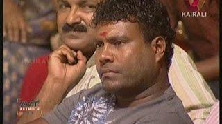 Kalabhavan Mani watching Ankitha's kathaprasangam